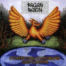 Pagan Reign - Отблески Славы и Возрождение Былого Величия