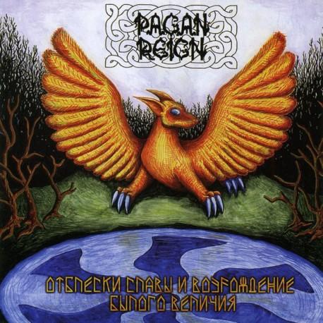 Pagan Reign - Отблески Славы и