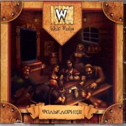 Wolf Rahm – Folklorische