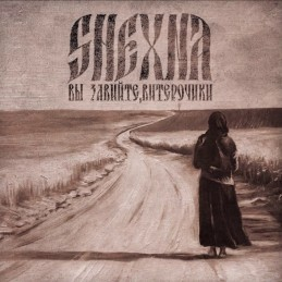 Shexna - Let the winds blow...