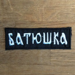 Patch - Batushka