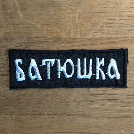 Patch - Batushka
