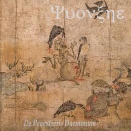 Ψυονξηε – De Praestigiis Daemonum