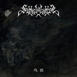 Sungoddess – 残骸